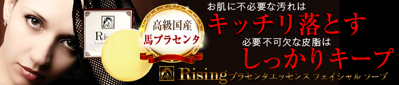 RisingBrand