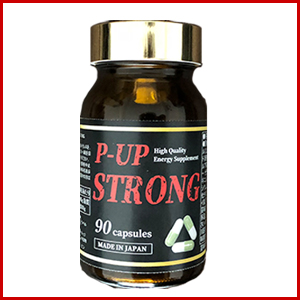 P-UP STRONGお得パック90粒入 width=